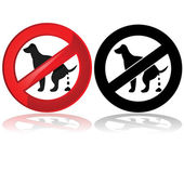 No dog poop allowed — Stock Vector