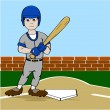 Baseball player — Stock Vector