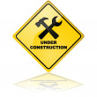 Under construction sign — Stock Vector #29525037
