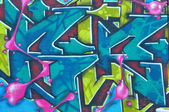 Street graffiti — Stock Photo