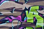 Graffiti di strada — Foto Stock