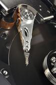 Otevřený pevný disk — Stock fotografie