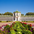 Orangerie Pavilion at the museum-estate Kuskovo — Stock Photo #13313879