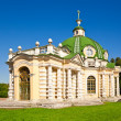 The Grotto Pavilion at the museum-estate Kuskovo - Stock Photo