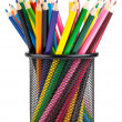 Stock Photo: Various color pencils in black container