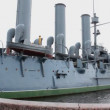 The Cruiser Aurora — Stock Video