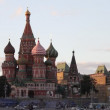 Overview of downtown Moscow with Kremlin — Stock Video