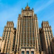 Stock Photo: Ministry of Foreign Affairs buiding