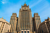 Ministry of Foreign Affairs buiding — Stock Photo