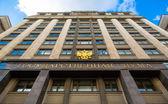 State Duma of Russian Federationon — Stock Photo