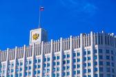 Russian White House — Stock Photo