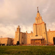 Morning Moscow State University grass slider — Stock Video #28301327