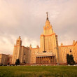 Morning Moscow State University grass slider — Stock Video #28301357