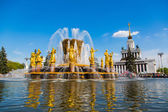 Fountain of nation friendship in Moscow — Stock Photo
