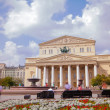 Bolshoi Theater in Moscow, Russia — Stock Photo #33933433