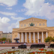 Bolshoi Theater in Moscow, Russia — Stock Photo #33933467