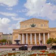 Bolshoi Theater in Moscow, Russia — Stock Photo