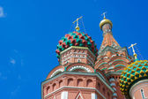 Sunny Moscow kremlin — Stock Photo