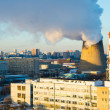 Stock Photo: MOSCOW, RUSSIpipe heating systems