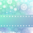 Elegant background with snowflakes. EPS 8 — Stock Vector #13704343