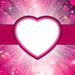 Royalty-Free Stock Vektorfiler: Valentine hearts pink. St.Valentine\'s Day. EPS 8