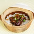 Claypot chicken rice. asifood — Stock Photo #34995483
