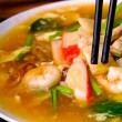 Rice Noodles sea food and Vegetables — Stockfoto