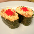 Japanese food. japanese food collection  — 图库照片