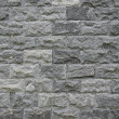 Stone modern wall, stone modern wall background — Stock Photo