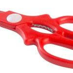 Kitchen scissors on a background. — Stock Photo