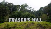 FRASER HILL, MALAYSIA — Stock Photo