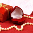 Royalty-Free Stock Photo: Beautiful gift for St. Valentine Day celebration