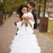 Just Married Couple Walking The Parkway — Stock Photo #43832169