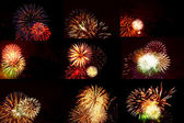 Brightly colorful fireworks and salute of various colors — Stock Photo