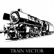 Train. Vector — Stock Vector
