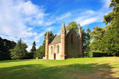 Moot or Boot Hill on the grounds of Scone Castle, Scotland — ストック写真