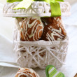Christmas cookies with white chocolate in a gift box — Stock Photo #13756903