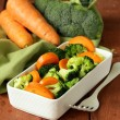 Stock Photo: Mixed vegetables with carrots and broccoli tasty garnish