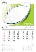 April 2013 A3 calendar — Stock Vector