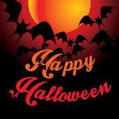 ハロウィーンの背景に完全にオレンジ色の月 — ストックベクタ