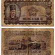 Vintage romanian banknote from 1952 — Stock Photo