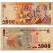 Vintage romanian banknote from 1998 — Stock Photo #36653967