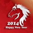 Stock Vector: Year of Horse. Happy New Year 2014