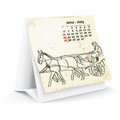 July 2014 desk horse calendar — Stock Vector