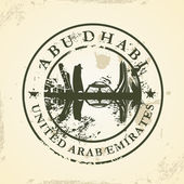 Grunge rubber stamp with Abu Dhabi, UAE — Stok Vektör