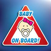 Baby on board sticker — Stock Vector