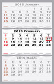 2015 february with red dating mark — Stock Vector