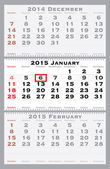 2015 january with red dating mark — Stock vektor