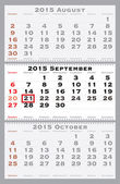 2015 september with red dating mark — Stockvector