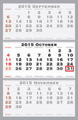 2015 october with red dating mark — Stockvector